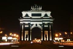 Łuk De Triomphe. Moskwa Obraz Royalty Free
