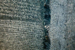 UK, London - April 08, 2015: famous rosetta stone in the British Museum macro Stock Photo