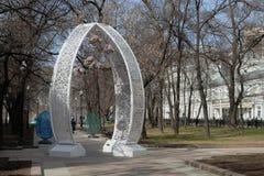 Łuk w postaci Wielkanocnych jajek na Tverskoy bulwarze Obraz Stock