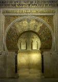 Łukowata krypta w Mezquita, cordoba Fotografia Royalty Free