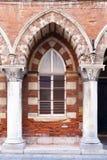 Łukowaty okno Obraz Royalty Free
