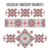 Ukraińscy broderia ornamenty ustawiający Obrazy Royalty Free