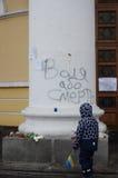 Ukraiński dziecko w rewolucyjnym majdanie Zdjęcia Royalty Free