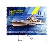 Ukraiński fregata hetman Sagaydachny około 2016, Zdjęcia Royalty Free