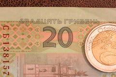 Ukraiński papierowy pieniądze, rachunek dwadzieścia fotografia royalty free