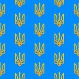 Ukraińskiego trójzębu bezszwowy wzór Zdjęcie Stock