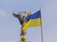 Ukraińska flaga w Kijów i Obrazy Stock