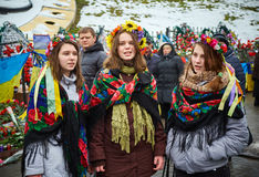 Ukraińska piosenka Obrazy Stock