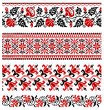 Ukraiński hafciarski ornament Royalty Ilustracja