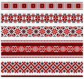 Ukraiński hafciarski ornament Ilustracja Wektor