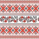 Ukraiński kwiecisty ornament Obrazy Royalty Free