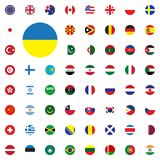 Ukrain round flag icon. Round World Flags Vector illustration Icons Set. Stock Image
