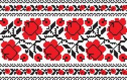 Ukrain Verzierung Stock Abbildung