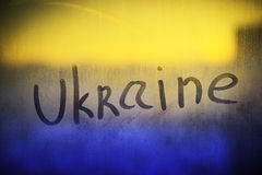 Ukraina zdjęcia stock