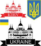 Ukraina Obrazy Royalty Free