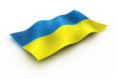 Ukraina Zdjęcie Royalty Free