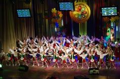 Ukraina Obrazy Stock