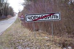 Ukraina Chernobyl niedopuszczenia strefa - 2016 03 19 drogowego znaka końcówka wioska Zdjęcia Stock