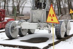 Ukraina Chernobyl niedopuszczenia strefa - 2016 03 20 Technologia uczestniczył w eliminaci wybuch przy jądrowym Zdjęcia Stock