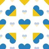 Ukraina chorągwiany patriotyczny bezszwowy wzór ilustracja wektor