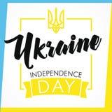 Ukraina dnia niepodległości kartka z pozdrowieniami Fotografia Royalty Free