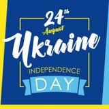 Ukraina dnia niepodległości kartka z pozdrowieniami błękit royalty ilustracja
