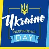Ukraina dnia niepodległości kartka z pozdrowieniami błękit barwiący ilustracja wektor