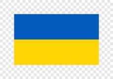 Ukraina - flaga państowowa ilustracja wektor