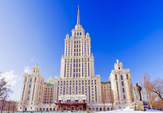Ukraina Hotel in Moscow Stock Photos
