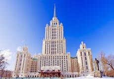 Ukraina Hotel in Moscow stock photos