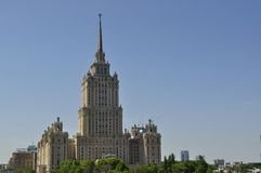 Ukraina Hotel Royalty Free Stock Photography