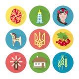 Ukraina ikona Ustawia 1 Zdjęcia Stock