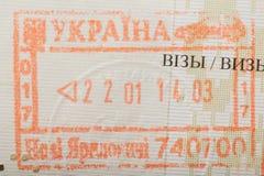 Ukraina imigracji znaczek obrazy stock