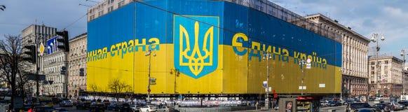 Ukraina Kiev centralvaruhus fotografering för bildbyråer