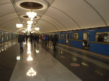 Ukraina.Kiev.Kievssky underground Royalty Free Stock Photos