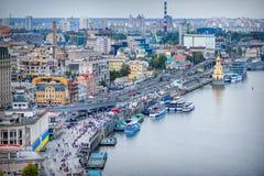 UKRAINA KIEV - September 12, 2015: Post- fyrkant Fotografering för Bildbyråer