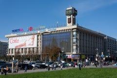 UKRAINA KIJÓW, Wrzesień, - 9,2013: Centrum Kijów Dom Usa jeden dolar ukuwa nazwę pozycję na zieleni ziemi Zdjęcia Royalty Free