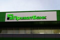 Ukraina Kremenchug - mars, 2019: PrivatBank Skylt av den ukrainska banken arkivfoton