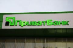 Ukraina Kremenchug, Marzec, -, 2019: PrivatBank Signboard Ukraiński bank zdjęcie royalty free