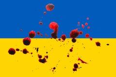Ukraina krig Royaltyfria Bilder