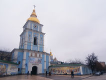 Ukraina Kyiv Michael katedralny s st Obrazy Stock