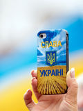 Ukraina na przydatnym Zdjęcia Royalty Free