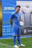 Ukraina nationell fotbollTeam New Jersey presentation arkivfoton