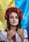 Ukraina patriotyczny pojęcie fotografia royalty free