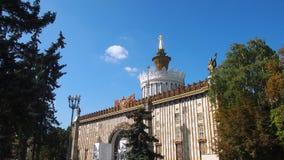 Ukraina pawilon przy VDNKH wystawą w Moskwa Obrazy Royalty Free