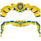 Ukraina stanu symbole Zdjęcia Stock