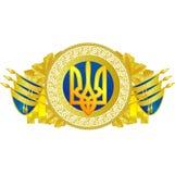 Ukraina stanu symbole Obrazy Royalty Free