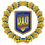 Ukraina stanu symbole Zdjęcia Royalty Free
