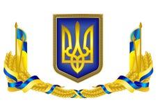 Ukraina stanu symbole Zdjęcie Stock