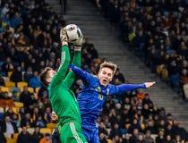 Ukraina vs Walia obraz royalty free
